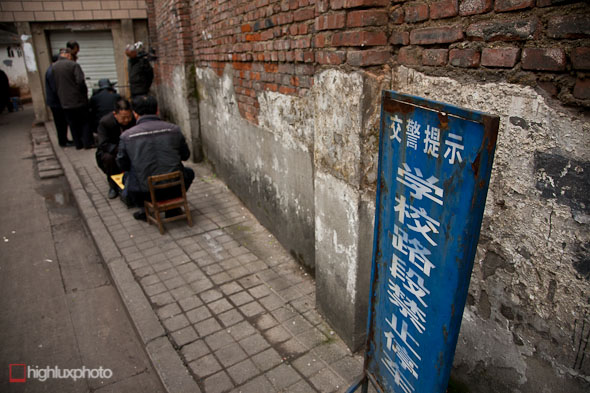 Sichuan Style, Highlux Photography