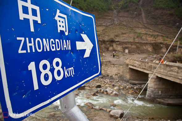 The Road to Shangri – La, Highlux Photography