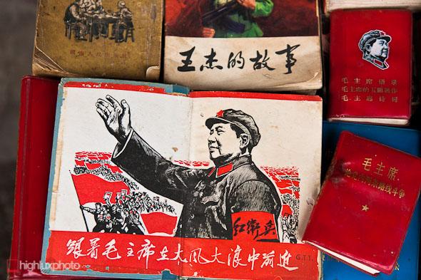 """""""Mao Tse-Tung"""" communist memorabilia"""