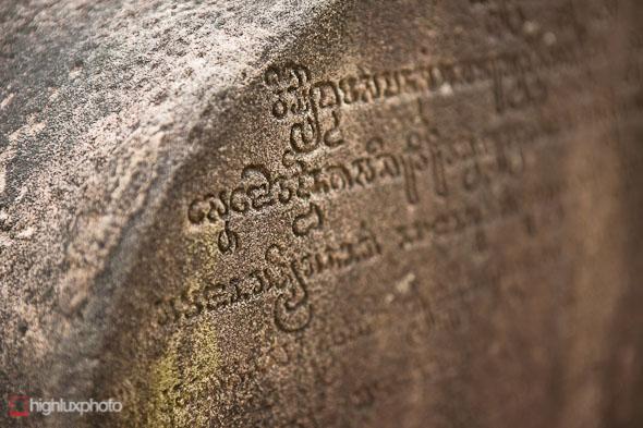 """""""my son"""" stelae"""